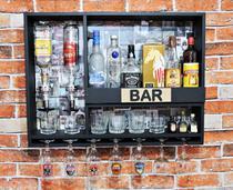 Bar Barzinho De Parede Adega Vinhos Bebidas Com Dosadores Automáticos  83x60cm Preto Fosco londres - Adegashow
