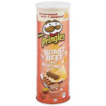 Batata Chips Pringles Roast Beef & Mustard Importada 165g -