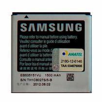 Bateria EB535151VU Galaxy S2 Lite i9070 - Bateria Samsung -