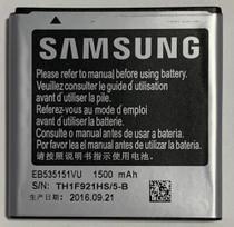 Bateria Galaxy S2 Lite Eb535151vu - Tltl