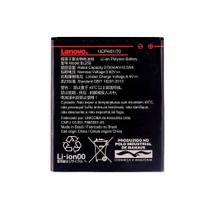 Bateria Lenovo  K5 Vibe C2 Bl259 -