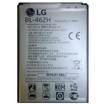 Bateria LG BL-46ZH Optimus K7 Original -