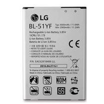 Bateria LG G4 H818P BL-51YF Original -