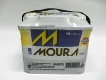 Bateria Moura 48 Amperes 18  FD/FE -