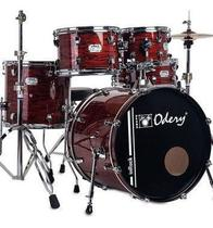 Bateria odery in rock bumbo 22 bloody tiger -