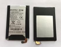 Bateria Original Motorola EY30 Para Moto X2 XT1097 XT1098 -
