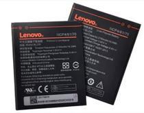 Bateria P/ Lenovo BL259 Vibe K5 - Lnv