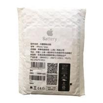 Bateria para 7 Plus Original - APP