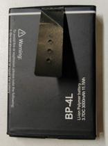 Bateria South BP-4L para controladora S10 -