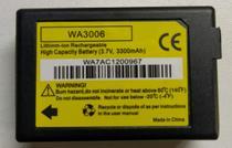 Bateria South para GPS S750 e Controladora PSION -