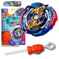 Beyblade Burst Rise Hyper Sphere - 630509930173 - Hasbro