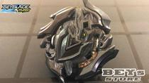 Beyblade Burst Turbo Z Achilles A4 Lançador Rotação LR -