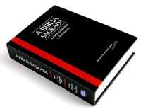 Bíblia ACF Letra Gigante com Ref. - Capa Dura Preta - Sbtb
