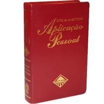 Bíblia de Estudo - Aplicação Pessoal - Média Luxo - Vinho - Cpad -