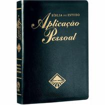 Bíblia de Estudo Aplicação Pessoal Média - Preta - ARC - CPAD