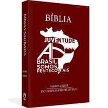 Bíblia Juventude AD Harpa Brasil Somos Pentecostais  Marrom - Cpad