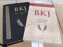 Bíblia King James De 1611 - Letra Gigante Luxo - Preta - Bvboocks