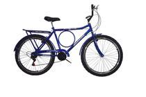 Bicicleta aro 26 Barra circular 6 marchas tamanho 19 azul aro Aero - New Bike