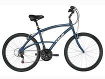 Bicicleta Caloi Masculina Quadro Dolphin  - Aro 26 21 Marchas