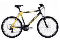 Bicicleta Caloi Supra Mountain Bike Aro 26  - 21 Marchas Câmbio Shimano Freio V-brake