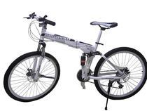 Bicicleta Dobravel Branco 21 Marchas Aro 26 Freio Disco (BSL-BIC-1) - Braslu