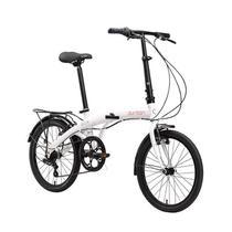 Bicicleta Dobrável Eco+ Aro 20 6 Marchas Branca Durban -