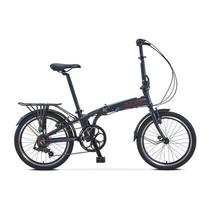 Bicicleta Durban Dobrável Sampa Pro Azul -