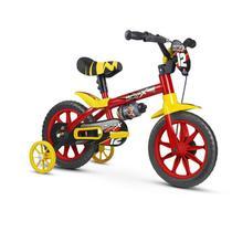 Bicicleta Masculina Infantil Aro 12 Motor X com Squeeze - NATHOR