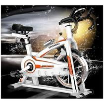 Bike spinning semi profissional oneal tp1100 -