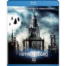 Blu-Ray Feitiço Negro 3D - Sony