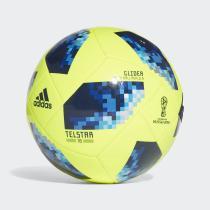 Bola Campo Adidas Copa Do Mundo Telstar 18 Top Glider - Limão 05c85ba6e3050