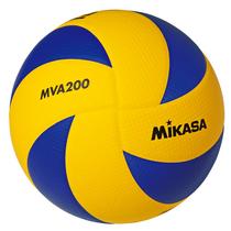 Bola De Vôlei Mikasa Mva200 Oficial f530aef61e33f