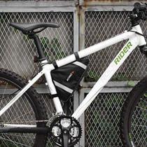 Bolsa de Selim de Quadrado para Bicicleta Capacidade de 1,2L Resistente à Água Material em em Poliéster e PVC Preto Atrio - BI094 - Multilaser