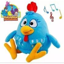 Boneco Pelúcia Galinha Pintadinha Musical Antialérgica -