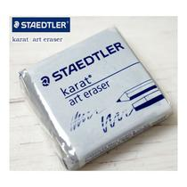 Borracha Artística Staedtler Karat  5427  5427 -