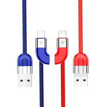 Cabo Lightning Magnético Baseus Couple (2 Cabos) para iPhone 1M
