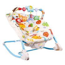 Cadeira Descanso Bebê Vibratória Musical 18kg Baby Style -
