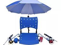 Cadeira para Barco de Pesca com Suportes de Guarda Sol Varas e Lata - Gear