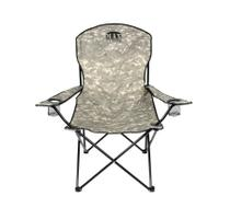 Cadeira Pesca Camp Praia Acampamento Confort Max Araguaia Dobrável C/ Porta Copos Suporta até 150kg - BELFIX