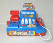 Caixa registradora infantil com luz e som - Top 1