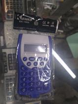 Calculadora de cordinha - Kenko