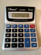 Calculadora de mesa eletrônico 8 dígitos kk-8985A - Tlt-8985A