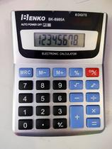 Calculadora de mesa eletrônico 8 dígitos kk-8985A - Y-8985A