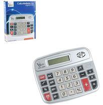 Calculadora eletrônica 8 dígitos botão de acrílico 15,4x12,4cm - Wellmix