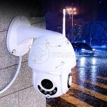 Câmera IP Rotativa Speed Dome 355º a Prova D'Água Externa Interfone WiFi Infravermelho Full HD 1080p - Icsee