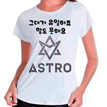 Camiseta Babylook Kpop Astro - Eanime