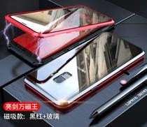 Capa Anti Impacto Magnético Samsung Galaxy Note 9 - Azul - Oem