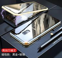 Capa Anti Impacto Magnético Samsung Galaxy Note 9 - Vermelho - Oem