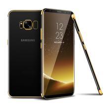 Capa Capinha Case Silicone Premium Samsung Galaxy S8 Borda Dourada - Planeta case