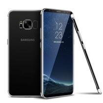 Capa Capinha Case Silicone Premium Samsung Galaxy S8 Borda Prata - Planeta case